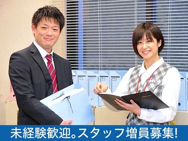 グッドタイム介護ショップ・札幌東 株式会社創生事業団 北海道事業部