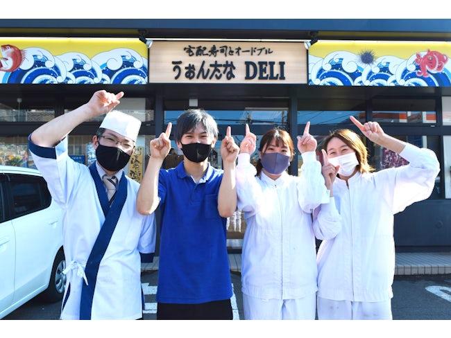 うぉんたな-DELI-北野店 株式会社SARUNOMA