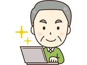 大和ビル管理(株)