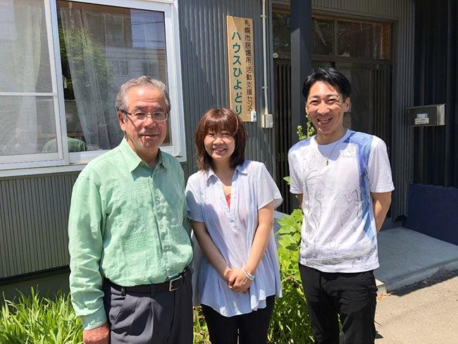 一般社団法人 札幌市居場所活動支援センターハウスひよどり