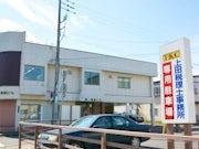 TKC上田会計事務所