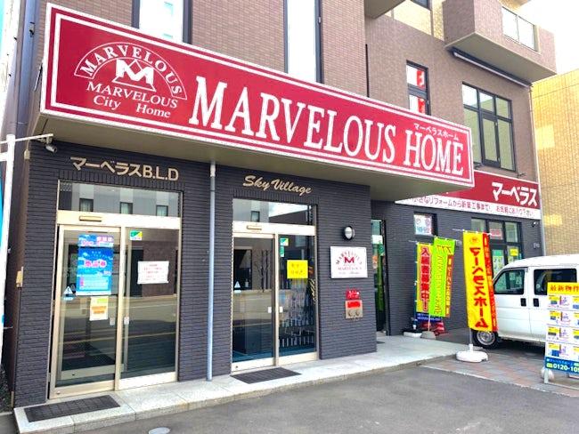 (株)マーベラスホーム