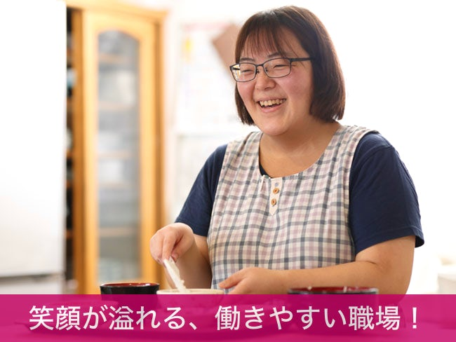 白ゆりグループ(株式会社メディカルシャトー)