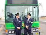 道南バス株式会社