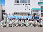 豊和自動車株式会社 菊水店
