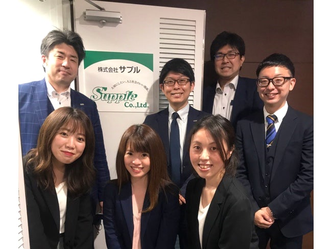 (株)サプル 札幌支店