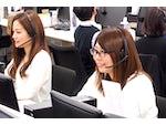 株式会社アイティ・コミュニケーションズ 札幌本社