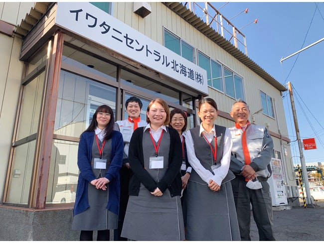 イワタニセントラル北海道株式会社 札幌中央支店