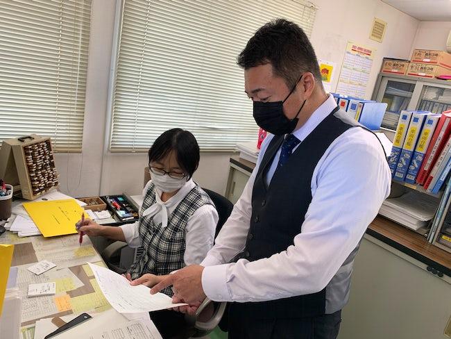株式会社 サツイチ 札幌営業所
