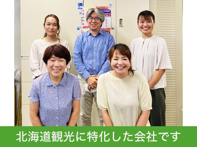 北海道バリュースコープ株式会社