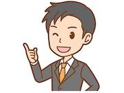 北関メンテナンス株式会社