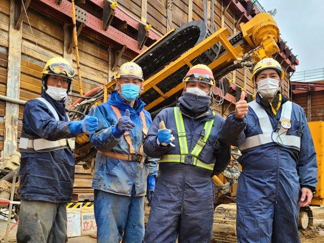 株式会社タニグチ工業