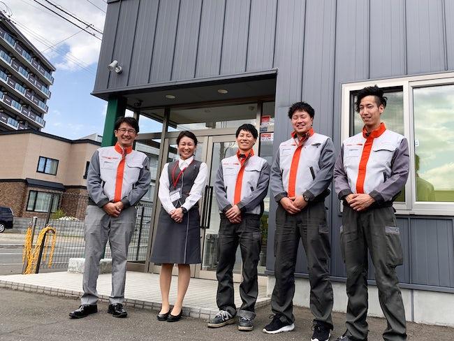 イワタニセントラル北海道(株) 北営業所