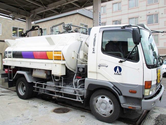 アヅマ石油荷役サービス株式会社 札幌営業所