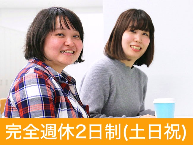 トランスコスモス(株)