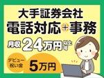 りらいあコミュニケーションズ株式会社(札幌NH1/1301009002)