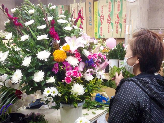 有限会社花粧 函館店