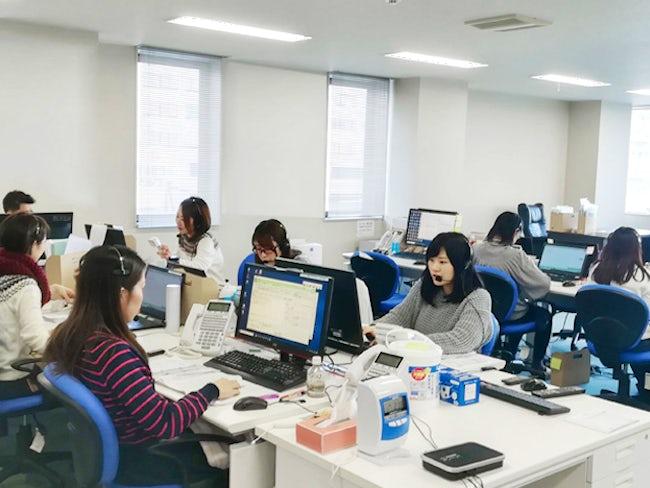 株式会社ゼテックス 札幌営業所