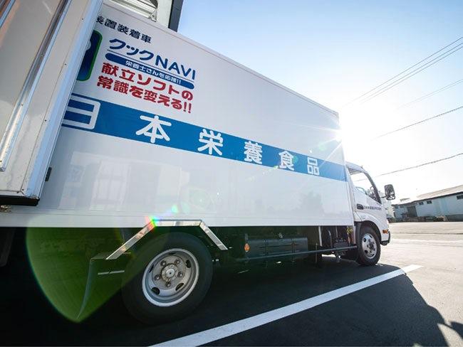 日本栄養食品株式会社