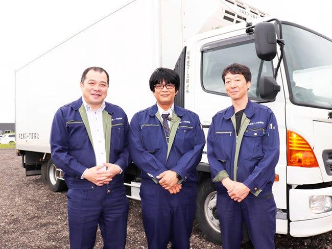 北海道フーズ輸送(株)江別営業所