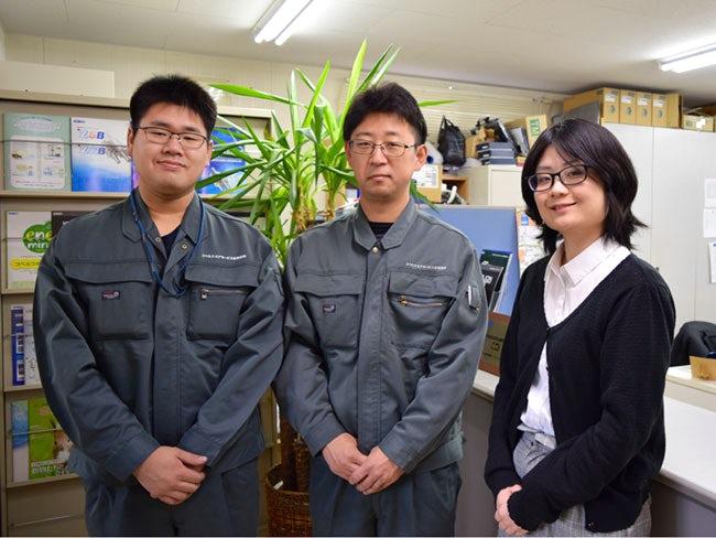 コベルコ・エアサービス北海道 株式会社