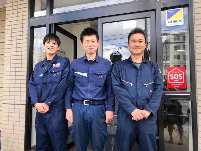 株式会社 北海道ビューティサービス