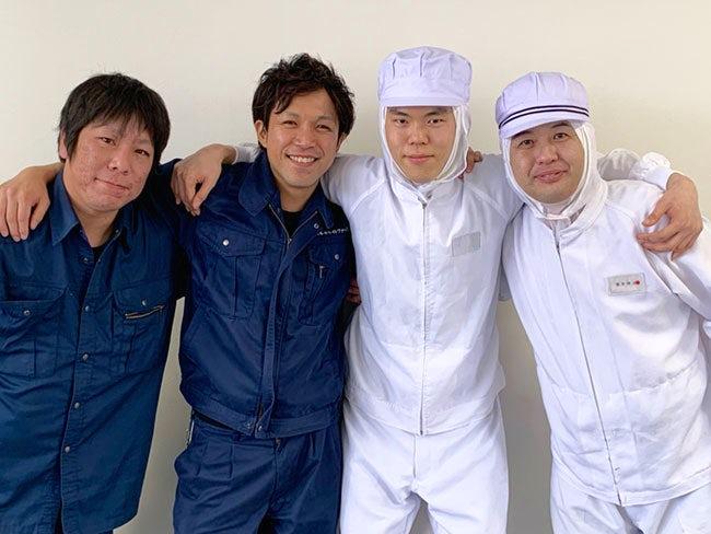 日本ホワイトファーム株式会社