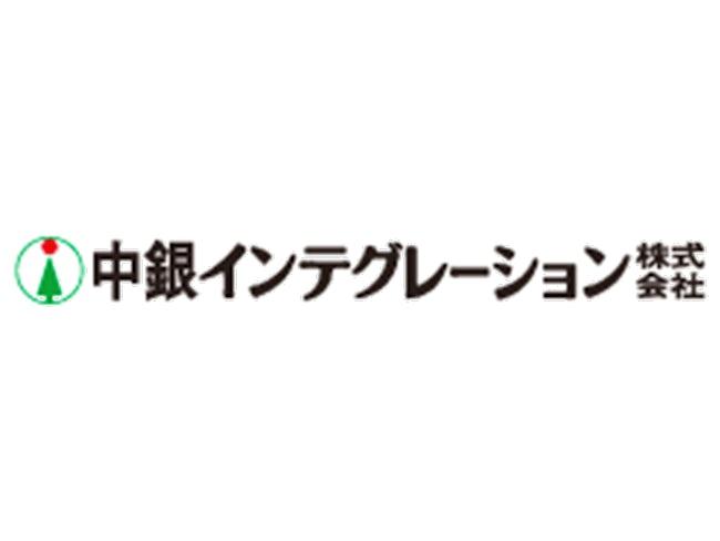 中銀インテグレーション(株) 札幌支店