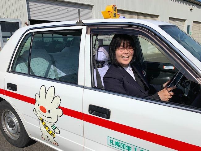 札幌団地タクシー(株)