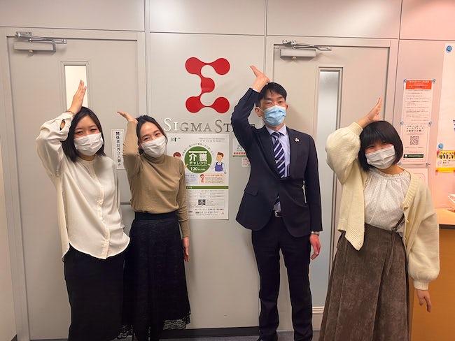 (株)シグマスタッフ 北海道支社