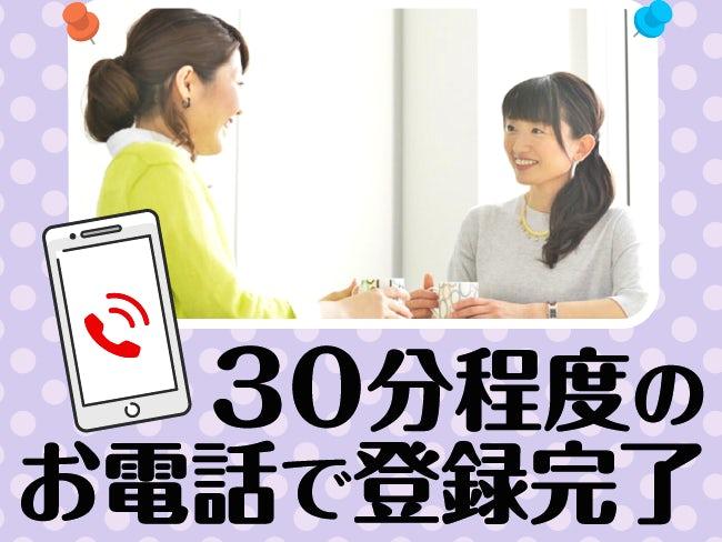 マンパワーグループ株式会社 札幌支店