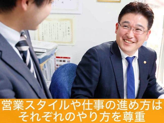 タマホーム株式会社 帯広営業所
