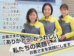 (株)北海道ジェイ・アール・サービスネットJRタワーインフォメーション支援室