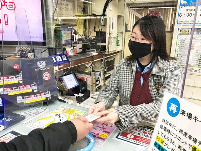 山の手ゴルフセンターオリエントオリンピア産業(株)