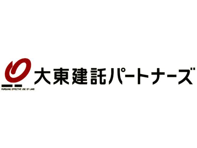 大東建託パートナーズ(株) 札幌営業所