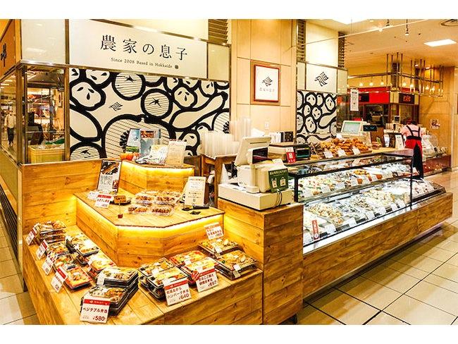(株)COTOTORI 山鼻キッチン