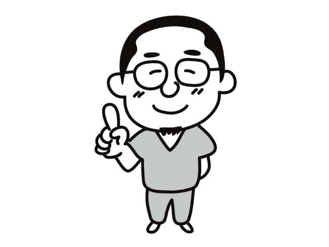 美幌かみあわせ歯科クリニック 医療法人社団弘英アライアンス